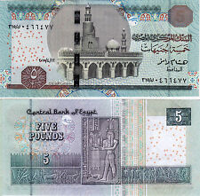 "Egypt Египет Ägypten New Issue 5 Pounds , Year 2015 "" Hisham Ramez "" P63 Unc"