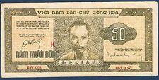 VIETNAM - 50 DÔNG Pick n° 32. de 1952. en SUP   BW 063 062 AW