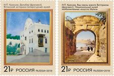 RUSSIA 2016, Russia and Malta, Joint Issue, Art, MNH