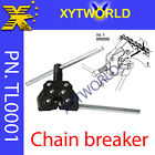TL0001 Universal Heavy Duty Chain Breaker Tool 415 - 530 chain motor cycle bike