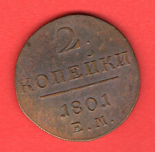 RUSSIA RUSSLAND 2 KOPEKS 1801 YEARS COPPER COIN 27