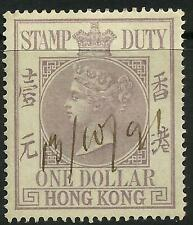 Hong Kong 1885 Queen Victoria $1 Revenue