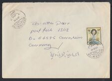 1997 irak irak cover to Germany, al-Mansur cds [cm361]