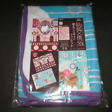 Inu x Boku SS Blanket Ver.B Japan anime TAITO official