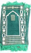 Childs Kids Small Compact Personal Travel Prayer Mat Square Handbag Carpet Green