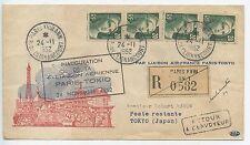 LETTER / LETTRE INAUGURATION DE LA LIAISON PARIS TOKIO 1952 / RECOMMANDE