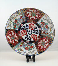 Japanese Imari Porcelain Plate Floral Cranes Oxcart Signed