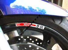STICKER LISERET JANTE JAPON JAPAN RESPECT RISING SUN JDM  FAZER MT01 MT09 TUNING