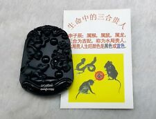 Feng Shui - 2017 Rat, Dragon & Monkey – Obsidian Three Zodiac Allies Pendant