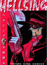 Hellsing: Volume 1 by Kohta Hirano (Paperback, 2003)   9781593070564