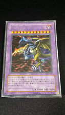 "YuGiOh SEALED Japanese Five-Headed Dragon ""F G D"" GB7-001"