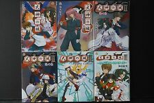 JAPAN Shikigami no Shiro series I~III Novel vol.1~6 Set