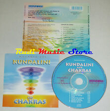 CD MAHANTA DAS Kundalini and chakras 2000 eu EVOLUTION MUSIC 99062 lp mc dvd vhs