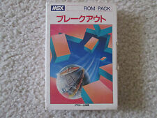 Breakout (MSX) Game in Box Not Complete *USA Seller*