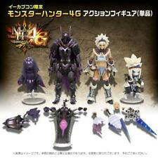 Monster Hunter 4G CFB Action Figure 4 body set single e-Capcom limited Japan