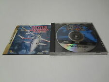 Battle Garegga No Spine Sega Saturn Japan