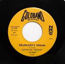 CLEVELAND CROCHET 45 Drunkard's dream / Sugar Bee GOLDBAND Doowop bb2708