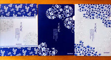 3 x Quality Cute Pretty Elegant Chinese style floral A4 folder file organiser UK