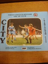 01/05/1979 Manchester City v Birmingham City  (Light Crease). Trusted sellers on