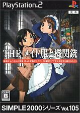 Used PS2 Simple 2000 Series The Maid Clothes and Machine Gun Japan Import