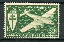STAMP / TIMBRE / COLONIES FRANCAISES CAMEROUN POSTE AERIENNE N° 17 **