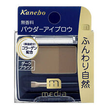 [KANEBO MEDIA] Designing Eyebrow Powder DB-1 DARK BROWN NEW