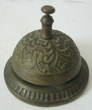 Vintage Antique Ornate Desk Counter Hotel Call Shopkeepers Bell Bronze or Brass