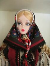 Mila Russian Silkstone  Barbie - 2011 BFMC - Gold Label - NRFB LE 5800 worldwide