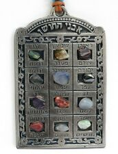 Israel 12 Tribes Hoshen Stones,Hebrew Biblical Name Wall Decor Judaica 9cm/ 3.5""