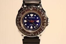 "VINTAGE VERY RARE DIVER STYLE NICE MEN'S  USSR RUSSIA QUARTZ WATCH""CHAIKA"""