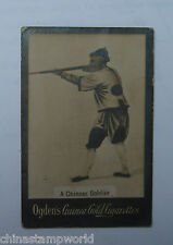 old china Cigarettes card,a Chinese soldier,Qing dynasty 5.6x3.7cm