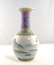 Antique Chinese Famille Rose Porcelain Vases, Republic Period (1912-1920)