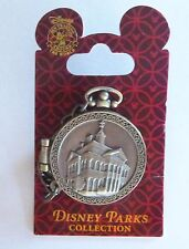 DISNEY'S HAUNTED MANSION 13TH HOUR WATCH PIN! COLLECTIBLE! NEW! DISNEY PARKS!