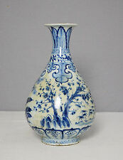 Chinese  Blue and White  Porcelain  Vase     M1532