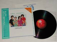 CIRCUS New Horizon LP Vinyl Japan Soul Pop 1979 * RAER