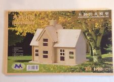 NEW G-P069 Country Station. Woodcraft Construction Kit