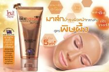Bee Venom Rejuvenating Sleeping Mask without Botox Anti-aging  40gm.