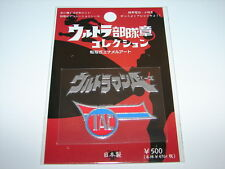Special Hobby Japan Cell PhoneTAC Team Decal from Ultraman Ace! Godzilla Gamera