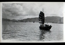 HONG-KONG / VOILIER de PECHE & NAVIRES au PORT : Carte photo postale vers 1930