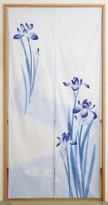 JAPANESE NOREN / DOOR CURTAIN [ IRIS ] Long Length 175cm