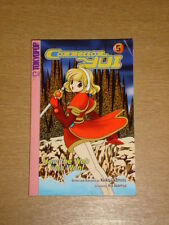 CORRECTOR YUI VOL 5 HOW THE WEB WAS WON TOKYOPOP MANGA