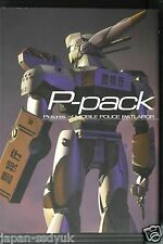 Mobile Police Patlabor Pictures P-pack OOP 2002 Japan