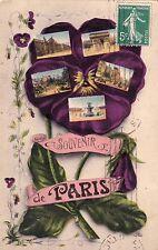 PARIS souvenir de multivues timbrée