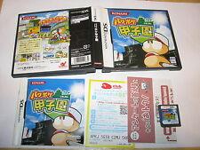 Power Pro-kun Power Poke Koushien Nintendo DS NDS Japan import