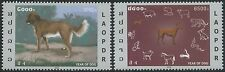 """LAOS N°1614/1615 ** """"Année du Chien"""" , 2006  year of the dog Sc#1681-1682 MNH"""