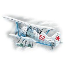SOVIET FIGHTER I-15 BIS (WINTER VERSION) 1/72 ICM 72013