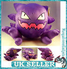 Pokemon Plush HAUNTER. Excelent Quality.12 Inches/30 cm. UK STOCK. Fast Shipping