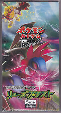 Pokemon Card BW5 Booster Dragon Blast Sealed Box Unlimited Japanese