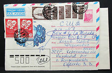 USSR Airmail Uprated Stationery Cover CCCP Stamp GS ZuF UdSSR Lupo Brief (H-7724