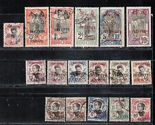 1919 French colony P.O. in China stamps, OVPT Tchongking 重慶, full set used